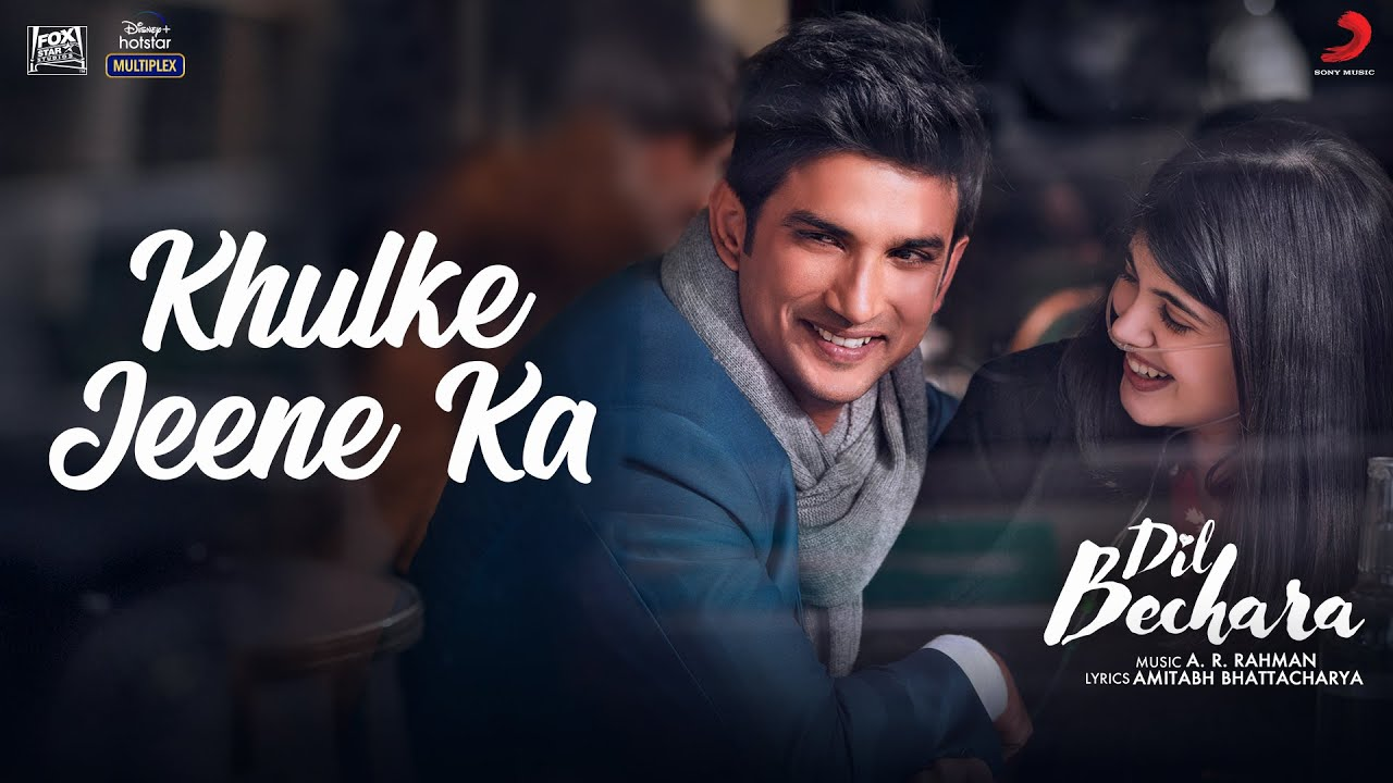 khulke jeene ka mp3 download