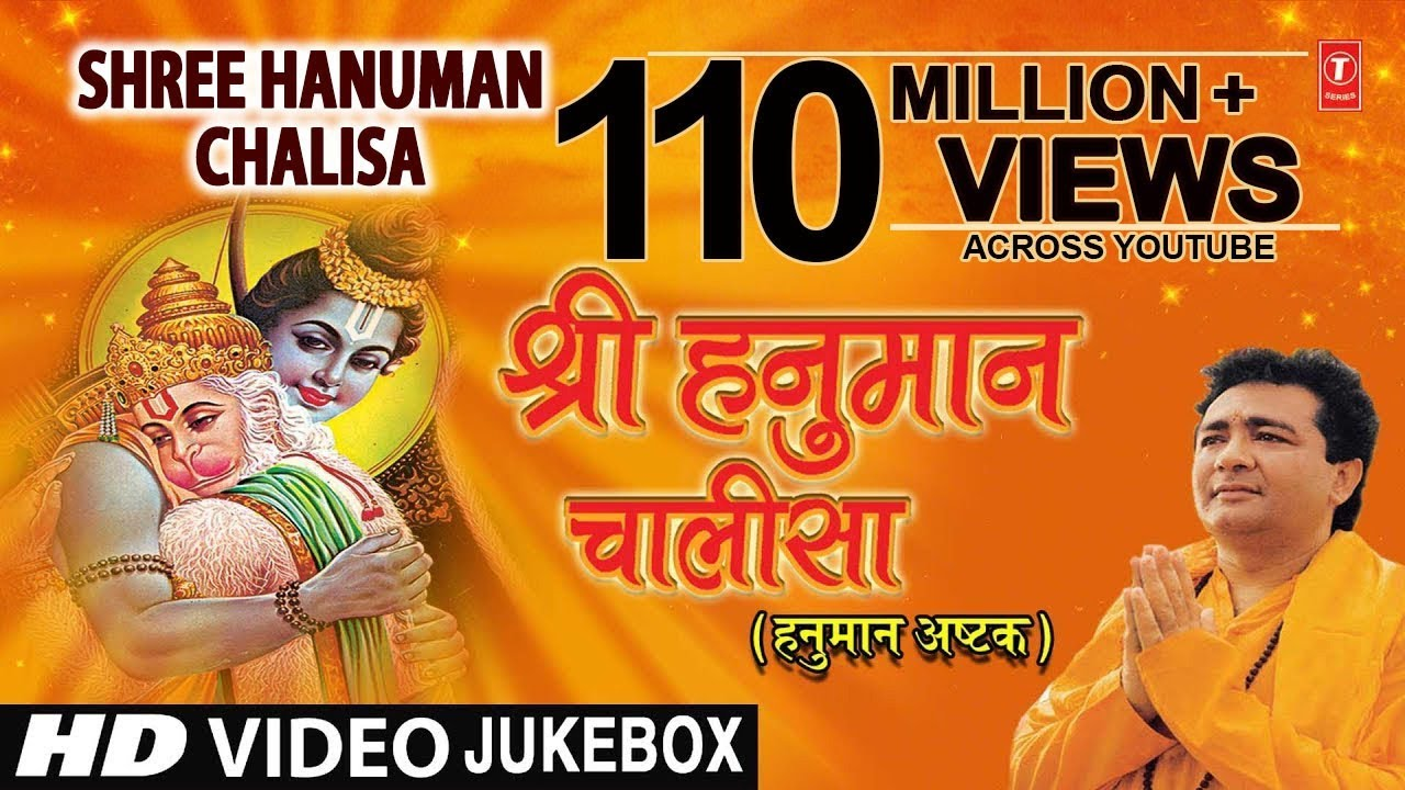 Download Hanuman Chalisa In blogger.com | Baixar Musica
