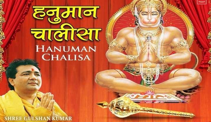 hanuman chalisa gulshan kumar mp3 download mr jatt