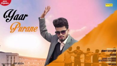 Photo of Yaar Purane Song Download Mp3 in High Quality Audio