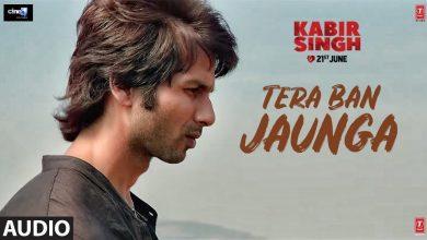 tera ban jaunga mp3 song download