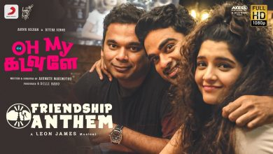 friendship anthem mp3 download