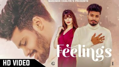Photo of Feelings Mp3 Song Download Pagalworld in High Quality Audio