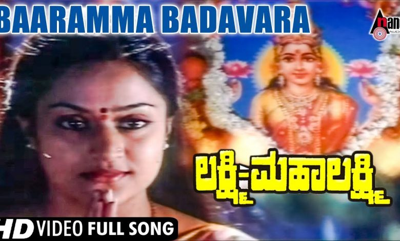 baramma badavara manege song free download