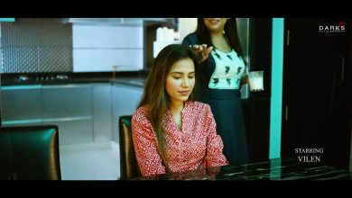 Photo of Vilen Chidiya Mp3 Song Download in High Quality [HQ]