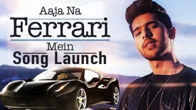 aaja na ferrari mein song download pagalworld