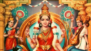 Photo of Lalitha Sahasranamam Mp3 DownloadFor Free in HD 320Kbps