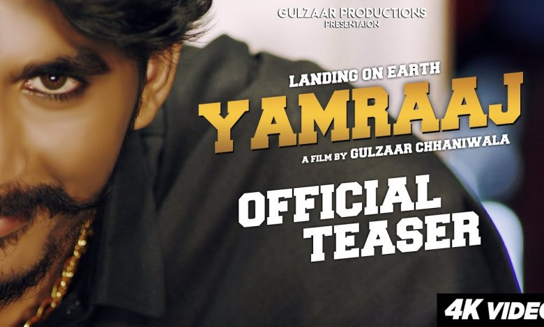 yamraj song download mp3