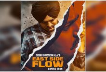 Photo of East Side Flow Song Download Mp3 Pagalworld in HD Free