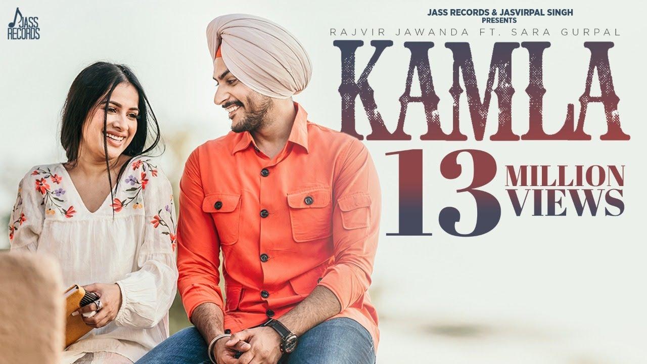 kamla song download mp3