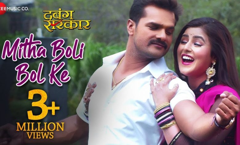 mitha boli bol ke mp3 song download