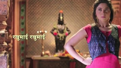 Photo of Ye G Ye G Rakhumai Mp3 Song Download in High Quality Audio Free
