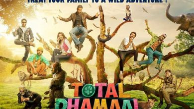 Photo of Total Dhamaal Full Movie Download Mp4 Pagalworld 720p HD