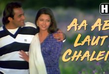 Photo of Aa Ab Laut Chalein Mp3 Song Download in HD For Free