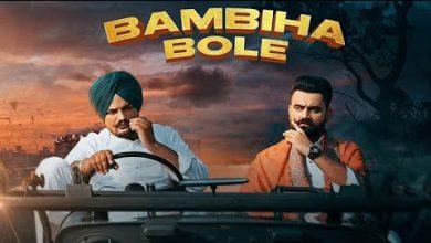 Bambiha Bole Mp3 Song Download Djjohal