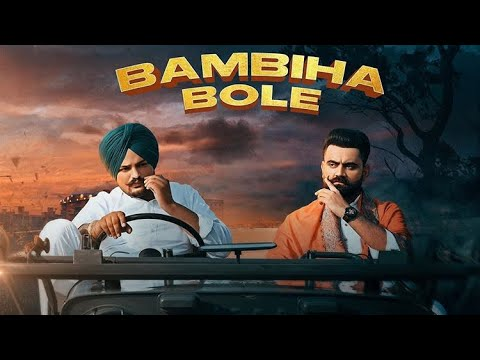 Bambiha Bole Mp3 Song Download Djjohal