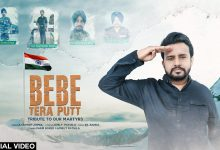 Photo of Bebe Tera Putt Mp3 Song Download in High Quality [HQ] For Free