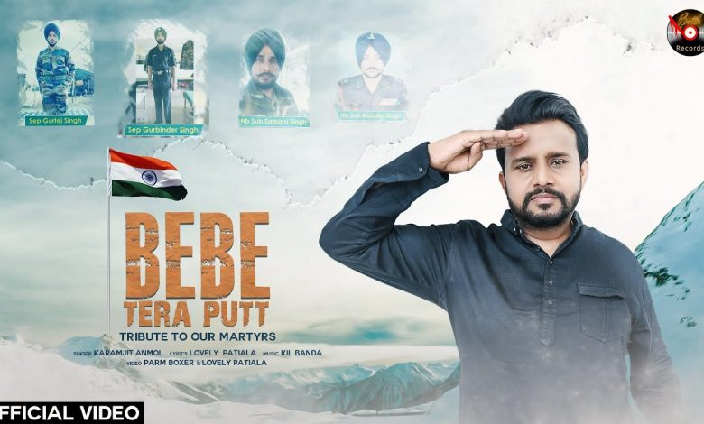 Bebe Tera Putt Mp3 Song Download