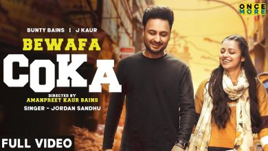 Photo of Bewafa Coka Djjohal Mp3 Download in High Quality Audio