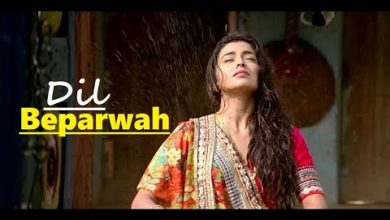 Photo of Dil Beparwah Re Mp3 Song Download Pagalworld HD Free