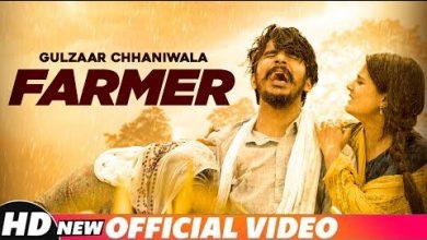 Photo of Farmer Song Mp3 Download Gulzaar Chhaniwala New Song 2020