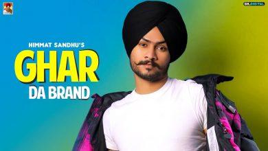 Ghar Da Brand Mp3 Song Download