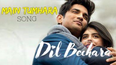 Main Tumhara Mp3 Song Download