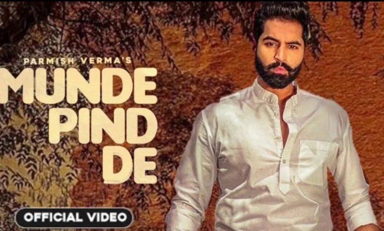 Munde Pind De Mp3 Download