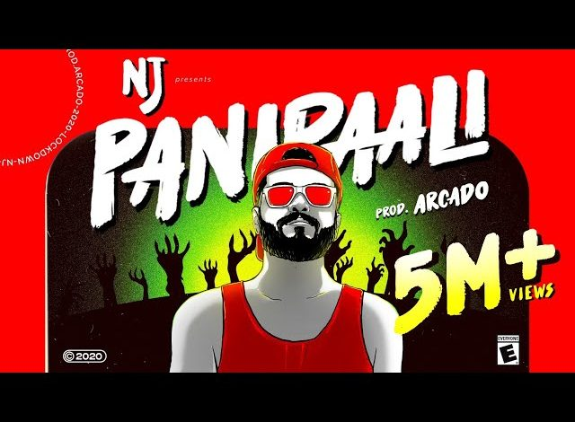 Panipalilo Song Mp3 Download