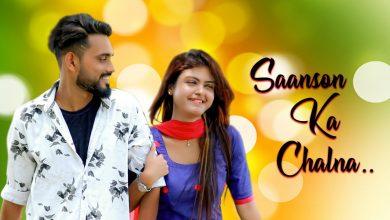 Saanson Ka Chalna Tham Sa Gaya Mp3 Song Download Pagalworld