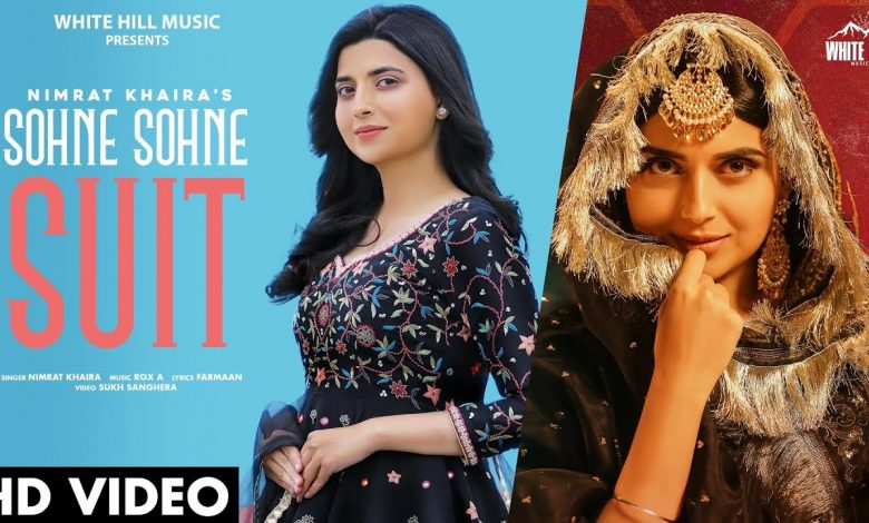 Sohne Sohne Mp3 Download