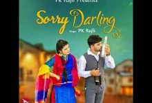 Photo of Sorry Darling Song Mp3 Download PK RAJLI Full Song