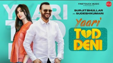 Photo of Yaari Tod Deni Surjit Bhullar Song Download Mp3 HD Free