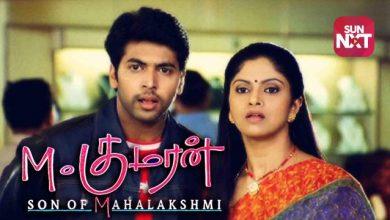Photo of M Kumaran Son Of Mahalakshmi Mp3 Songs Download HD