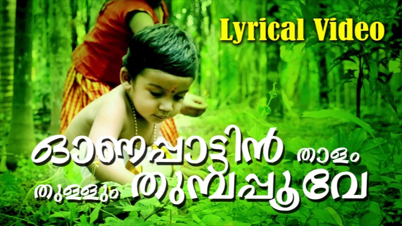 onapattin thalam thullum mp3 download kuttyweb