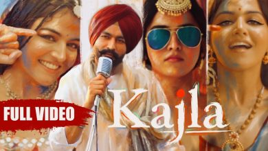 kajla mp3 song download