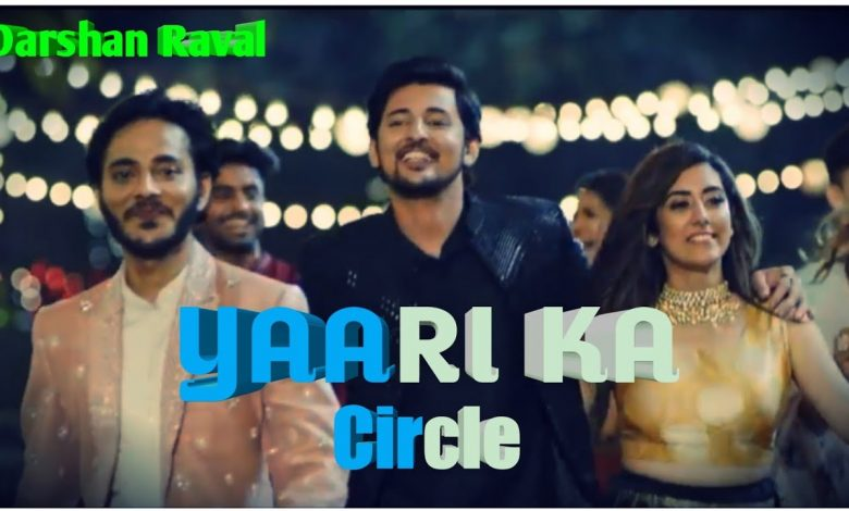yaari ka circle mp3 download