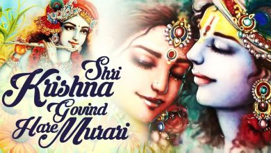 Photo of Shri Krishna Govind Hare Murari Mp3 Download in HD For Free