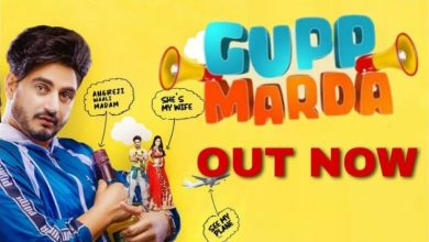 gup marda mp3 song download