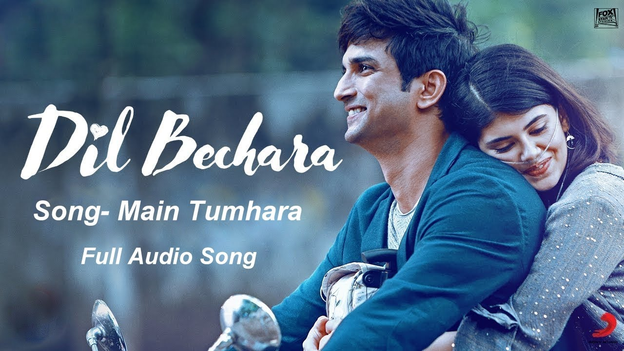 mai tumhara mai tumhara mp3 download