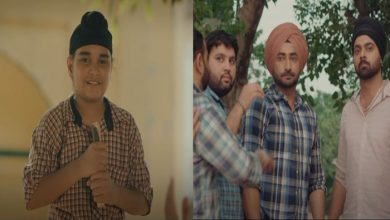 Photo of Chote Chote Ghar Song Download in High Quality Audio