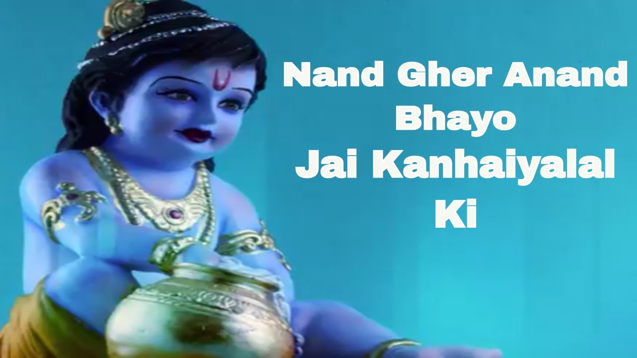 nand gher anand bhayo mp3 song download
