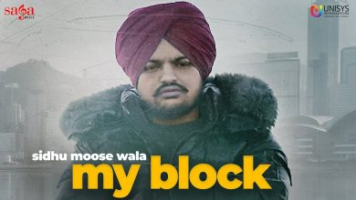 Photo of My Block Sidhu Moose Wala Mp3 Full Song Download For Free