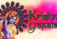 Photo of Gokula Krishna Gopala Krishna Song Lyrics Available For Free