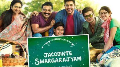 jacobinte swargarajyam songs