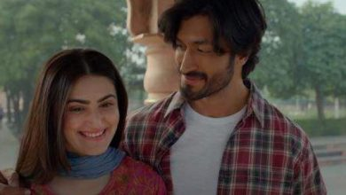 Photo of Jaan Ban Gaye Mp3 Download in High Quality Audio For Free