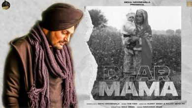 Photo of Dear Mama Song Download Mp3in High Quality Audio For Free