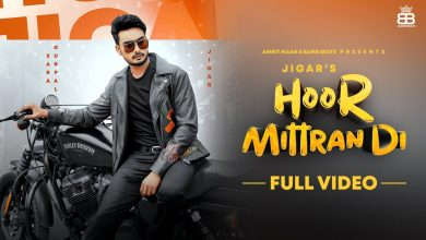 hoor mitran di mp3 song download