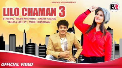 lilo chaman 3 song download mp3