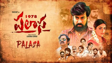 Photo of Palasa Mp3 Songs Download Isaimini in High Quality Audio